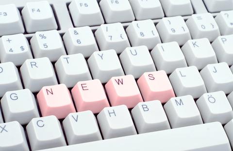Hiring and Recruiting News: Employee Engagement